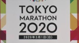 【新型肺炎】東京マラソン、一般参加中止…新型肺炎拡大受け