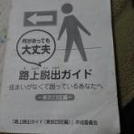 落ちこぼれひきこもりニートオタクの孤独奮闘記2