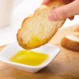 『フランスパンにオリーブオイルつけて食べてる奴wwwwwwwwwwwwwwwwwwwwwwwwwwwwwwwwwwwwwwwww』の画像