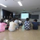 『【北九州】オリエン合宿』の画像