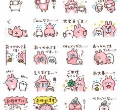 LINEスタンプ【カナヘイのピスケ&うさぎ5】