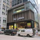 『美味しくて、美しい空間!ヨーロピアンレストラン「MANO」 【香港グルメ/中環(セントラル)】』の画像