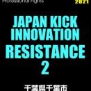 [結果]5/9 Japan Kickboxing Innovation「Resistance - 2」・千葉大会、試合結果。