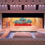 『浅草で歴史ある名所「浅草公会堂」、大改修工事に入りました!』の画像