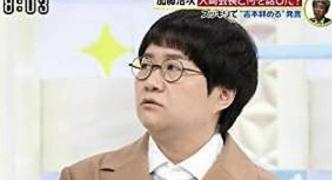 【悲報】加藤浩次「吉本辞める発言はどうにかなるか!で言っちゃった!」