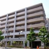 『★売買★6/6東南角部屋広々4LDK 分譲中古マンション』の画像