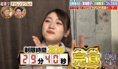 """""""日向坂46""""佐々木美玲、ゴールデンで激辛料理をまさかの間食!!!"""
