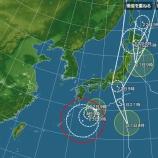 『トリプル台風が発生!?22日(月)に台風9号が静岡県に接近し上陸との予報』の画像