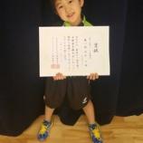 『福島県の中通り選手権に行ってきました』の画像