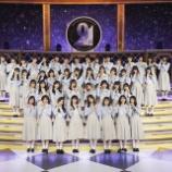 『【乃木坂46】今回もきた!!!美しすぎる光景…『9thバスラ』メンバー集合写真がついに公開に!!!!!!』の画像