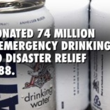 『被災者救援のためビール製造中止』の画像