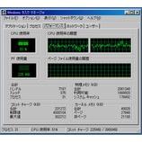 『Windows XPのsvchost.exeの問題が、まだ解決しない。』の画像
