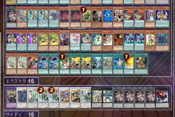 【遊戯王】十二獣で召喚権なし星3モンスター×3でグランソイルループ完成?続き