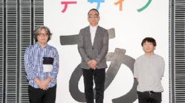 【デザインあ】NHK「小山田圭吾を起用時に問い合わせあったが、本人が重々反省して後悔しているという話を聞いて受け入れた」