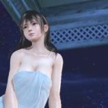 『裸タオルのみさきと夜に露天風呂 デート【DOAXVV】』の画像