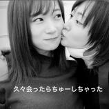 『【乃木坂46】たまらん・・・キスしてる・・・』の画像