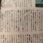 【悲報】履正社井上を上位評価してた球団、阪神だけだった
