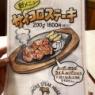 「肉が食べたい…」の欲求を満たしてくれる、古き良きOKINAWAのステーキハウス。〜那覇 ジャッキーステーキハウス〜