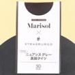 【速報】Marisol (マリソル) 2019年 11月号 《特別付録》 ストラスブルゴのニュアンスグレー「美脚タイツ」