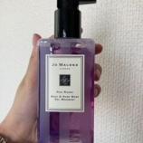 『水樹奈々さんが使うハンドソープでしっかり手洗いしよう!』の画像