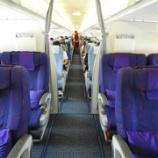 『中国国際航空ビジネスクラス 上海浦東⇒福岡の旅』の画像