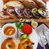 『中級 ベーグル 天然酵母 カンパーニュ、きなこパン、初回メニュー』の画像