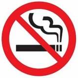 『館内禁煙について』の画像
