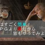 『【マダミス】GMはすごく簡単!TRPGより楽だからやってみようよー』の画像