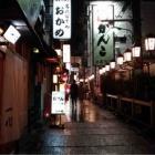 『卒業旅行!!その伍 大阪~道頓堀へ~』の画像
