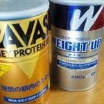 RIZAP「プロテイン5000mgドリンク発売!」 ダルビッシュ「たった5g…豆乳飲んだほうがいい」