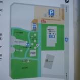 『富山県 道の駅 細入』の画像