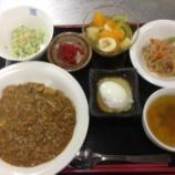 『今日の桜町  昼食 (きのこのキーマカレー)』の画像