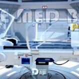 『[医療ポッド]は【Med Bed メッドベッド(メディカルベッド】とも 呼ぶんだ』の画像