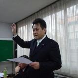 『未来の尼崎市の為に!!別府けんいちを応援します!!』の画像
