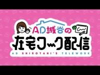 【日向坂46】来週月曜の卓志ぃぃeeeeeにキャプテンとミホが出演!!!!!!