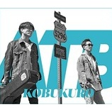 『CD Review:コブクロ「ALL TIME BEST 1998-2018」』の画像
