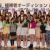 SKE48 神門沙樹 卒業発表関連まとめ