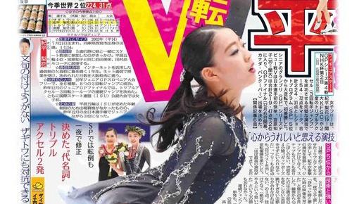 紀平梨花がGPデビュー戦のNHK杯で初優勝 海外フィギュアスケートファンから大絶賛