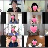 『「暮らしに活かす薬膳セミナー」Zoomで開催しました』の画像