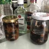 『ドライフルーツのラム酒漬け』の画像