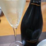 『イタリア産スプマンテ~セレナ グラン・キュヴェ スプマンテ エクストラ・ドライ(Gran Cuvee Vino Spumante Extra Dry)』の画像