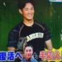 【阪神】山本昌臨時コーチ、藤浪に太鼓判…抜け球大幅減