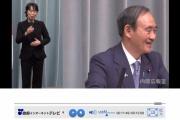 琉球新報「菅官房長官を問い詰める東京新聞の望月記者。権力に立ち向かうには同業社も協力を」