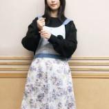 『【乃木坂46】レアすぎる・・・佐々木琴子がエプロン姿に!!!でもこの表情・・・』の画像