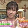 【画像】 TBS「須田亜香里は指原に迫る人気」