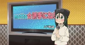 【八十亀ちゃんかんさつにっき】第12話 感想 カラオケ行くならジャパンレンタカー【最終回】