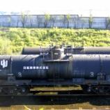 『タキ4000形タキ34049』の画像