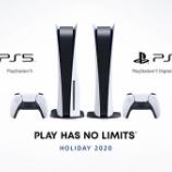 『ひかりTVショッピング PlayStation 5 各種抽選販売会』の画像