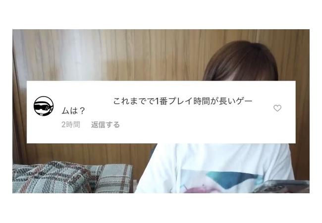 本田翼さん、これまで1番プレイ時間が長いゲームを発表!!
