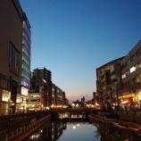 『中州の夜景』の画像